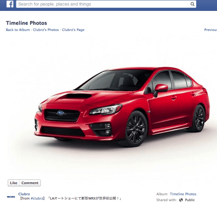 fan site CluBRZ has leaked an image of the 2015 WRX