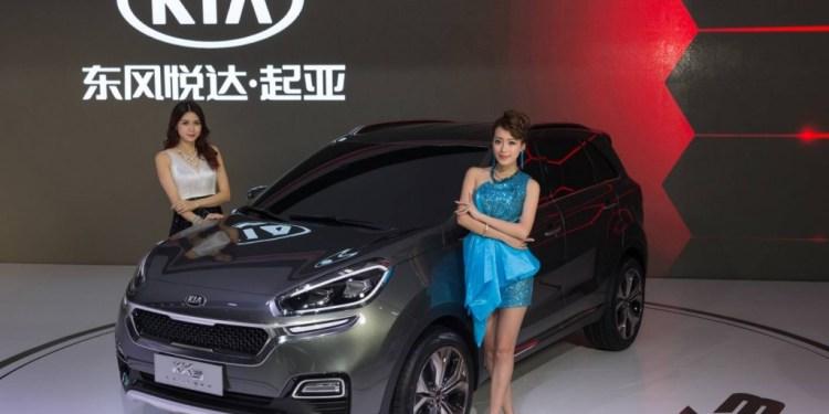 Kia reveals compact SUV KX3 concept in china
