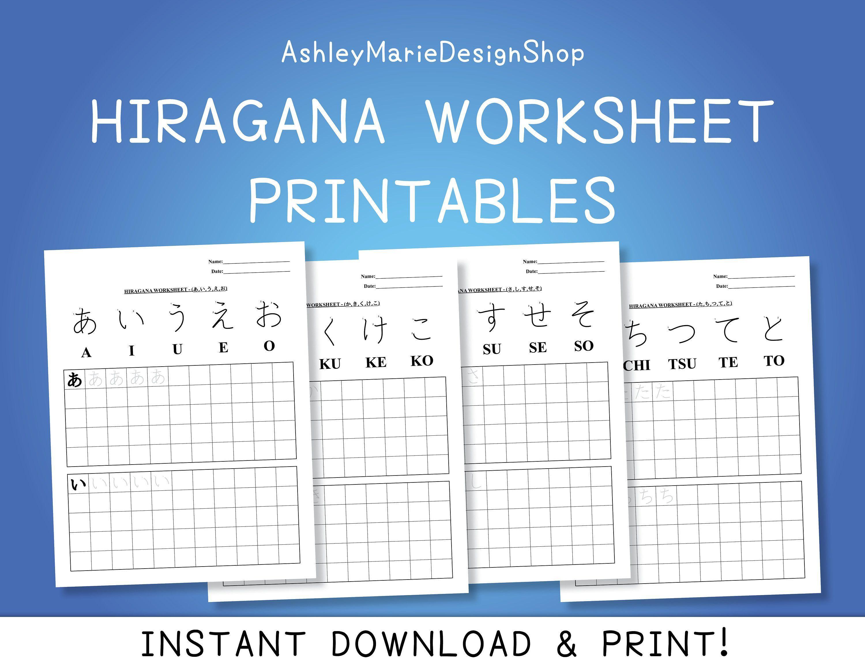 Hiragana Practice Worksheets Download