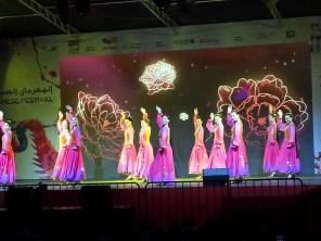 Chineese Dance