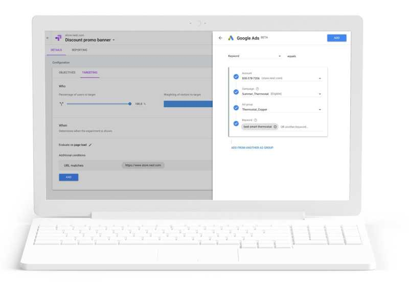 Google Optimize Google Marketing Platform