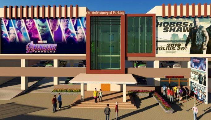 इलाममा सुविधासम्पन्न 'मुख्यमन्त्री बहु–तले पार्किङ्ग तथा सिनेमा हल' बन्ने, आर्थिक वर्ष २०७६–०७७ बाट निर्माणको कार्य सुरु गरिने