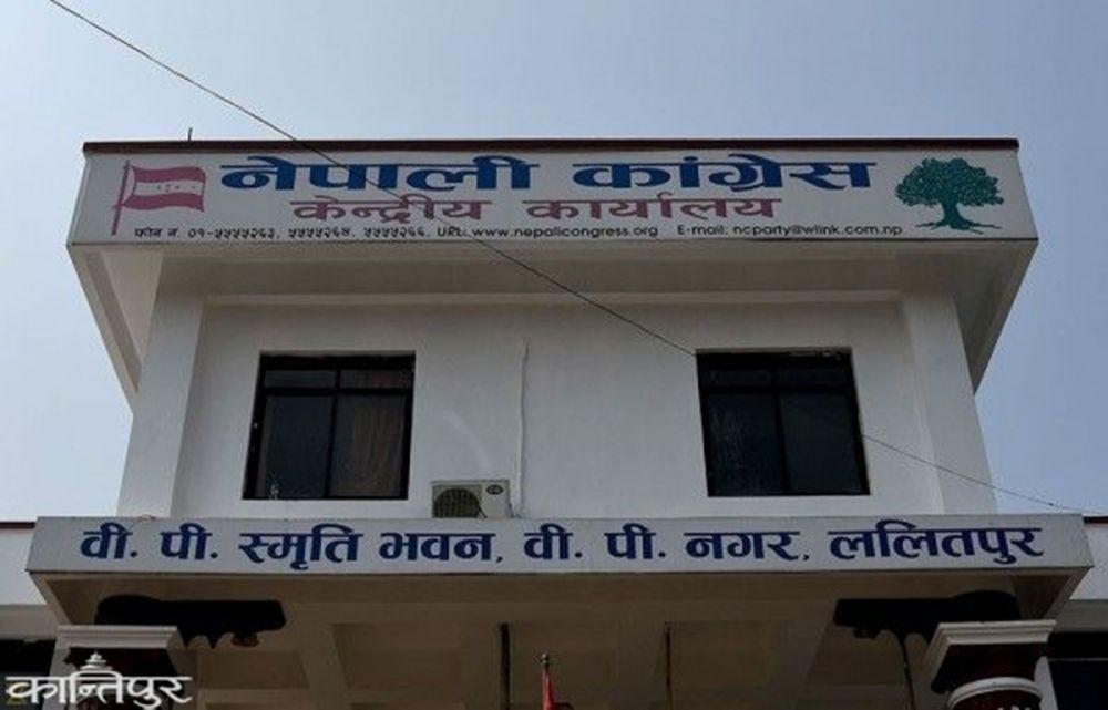नेपाली कांग्रेसको केन्द्रीय कार्यसमितिको बैठक बस्दै