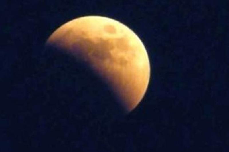 आज खण्डग्रास चन्द्रग्रहण