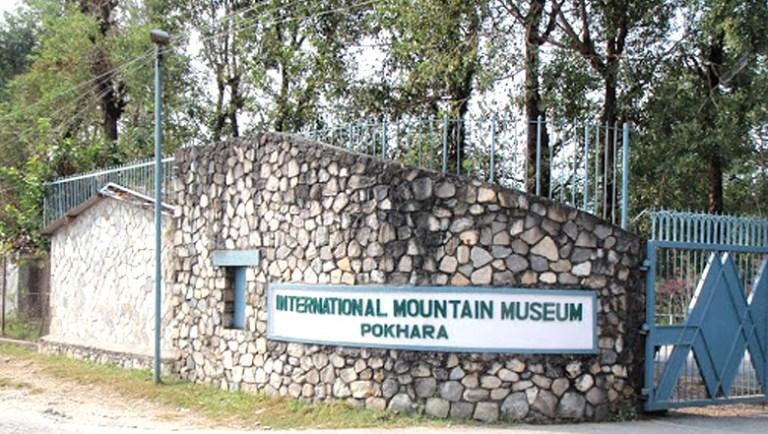 पोखराको अन्तरराष्ट्रिय पर्वतीय संग्रहालयमा हर्जोग र शेर्पा कक्ष