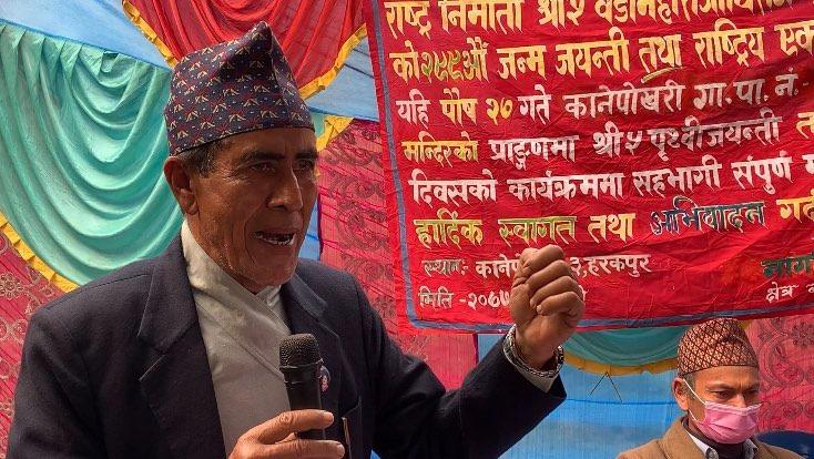 पृथ्वीनारायण शाहले एकीकरण नगरेको भए नेपाल भन्ने देश नै हुने थिएनः नागरिक समाज मोरङ