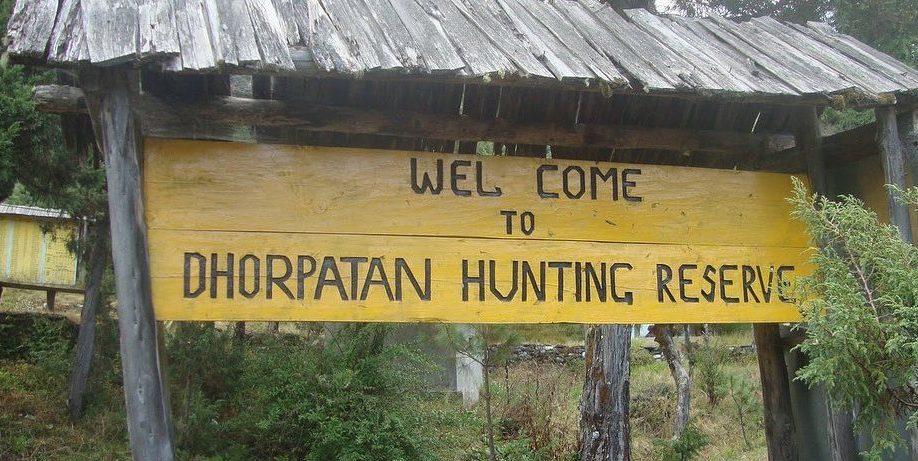ढोरपाटन शिकार आरक्षको १८५ हेक्टर जमिन अतिक्रमण