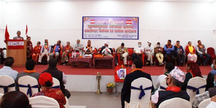 लोकतन्त्र रक्षा गर्न नेपाली कांग्रेसको नेतृत्व आवश्यक : महत