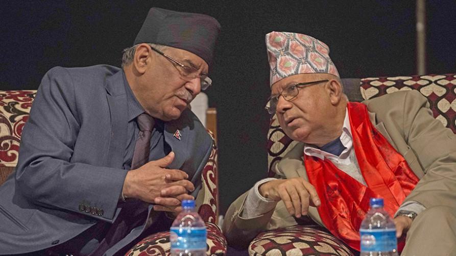 नेता नेपालसँग अध्यक्ष दाहाल र यादवको भेटवार्ता