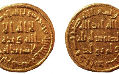 Very rare Umayyad gold dinar in Auction α starting live tomorrow Sunday 28th Feb