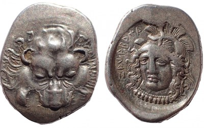 Dynasts of Lycia, Zagaba mint, Vekhssere II AR 1/3 Stater, very rare