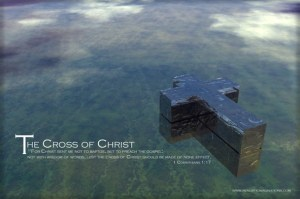 1 Corinthians 1 17