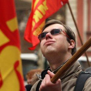 Czech Communist Party KSCM