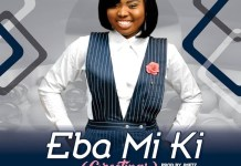 Video: Jumoke Omotunde - Eba Mi Ki