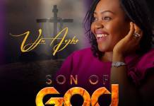 Download: Uju Agbo - Son of God