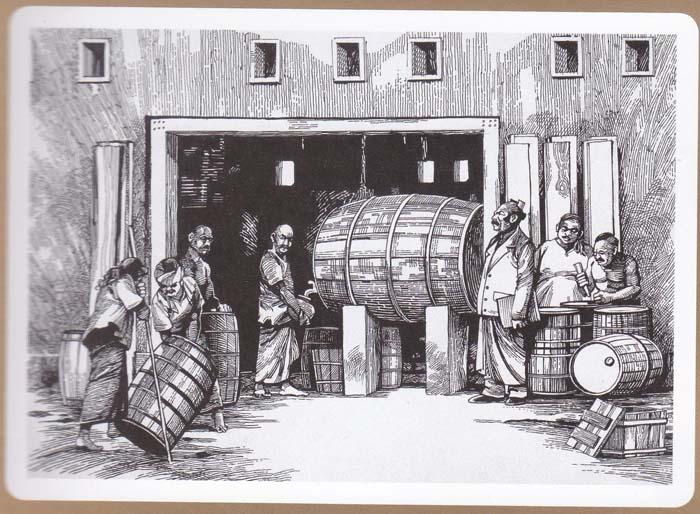 Old Distillery in Ceylon