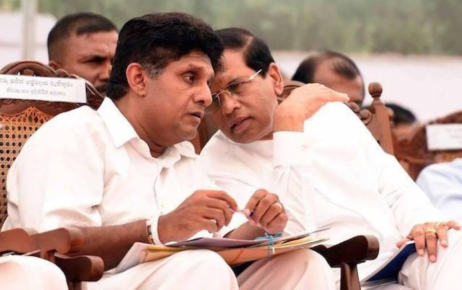 Sajith Premadasa and Maithripala Sirisena
