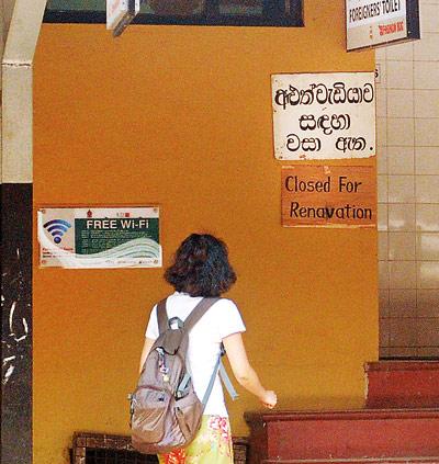 Public toilets in Sri Lanka