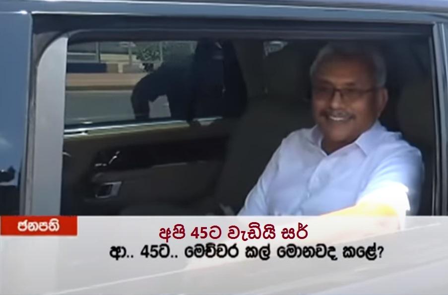 Government jobs in Sri Lanka