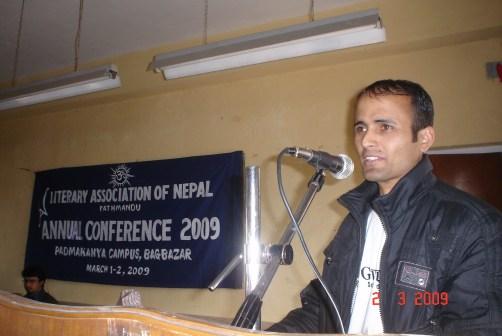 LAN conference, Kathmandu