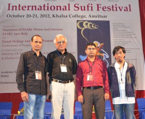 International Sufi Festival, Amristar, India
