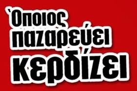 kotsovolos.gr