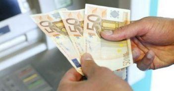 κατασχεση τραπεζικου λογαριασμου για χρεη