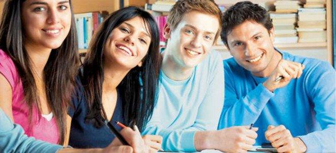φοιτητές στεγαστικό επίδομα