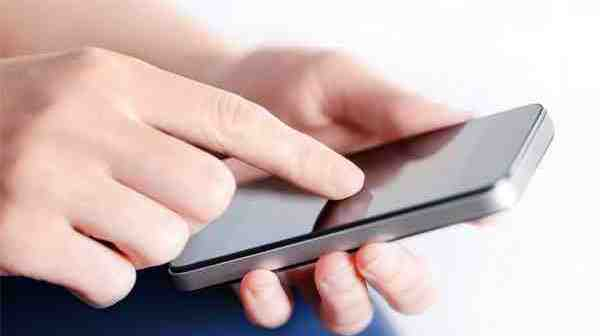 κλοπή κινητού - προστασία