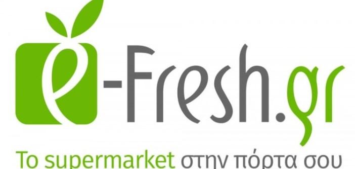 online σούπερ μάρκετ e-fresh.gr