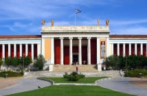 κυνήγι-θησαυρού-Εθνικό-Αρχαιολογικό-Μουσείο