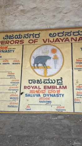 Dynasties that ruled the Vijayanagara