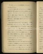 Prange Call Number: 201-043. Published version. p.180