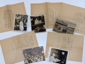 News Agency Photographs