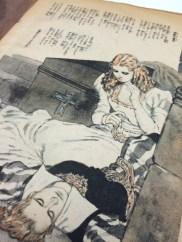 """""""ロミオとヂユリエツト"""" 7/1/1948. ロマンス/Romance (vol. 3, no. 7), pp. 1-4. (Prange Call No. R425)"""