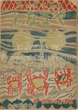 """Yamanashi"" (Nihon Shoin, 1946) (Prange Call No. 447-049) Front Cover"