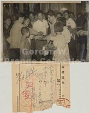 Asahi Shimbun, 9/26/1947 (Call No. 47-loc-1058) Censorship Action: Pass