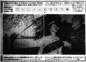 西日本新聞, 4/11/1949 (Prange Collection Call Number: NN1096)