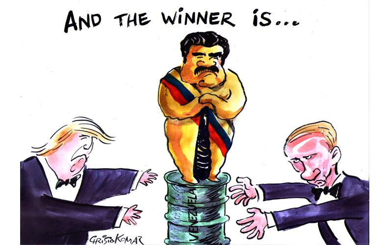 Венецуелски Оскар