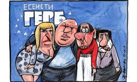 Карикатура на деня – 25-03-2019