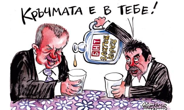 Карикатура на деня – 13-06-2019