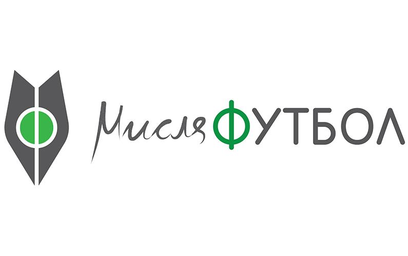 Българско монополи –  Александър Стойчев