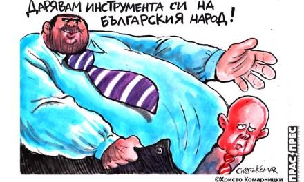 Карикатура на деня-15-04-2020