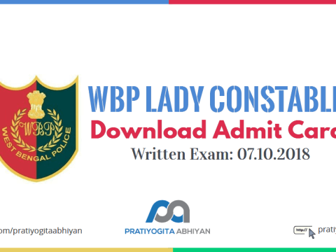 WBP Lady Constable Admit Card Download