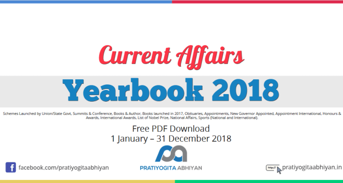 Current Affairs Yearbook 2018 PDF Download - Pratiyogita Abhiyan