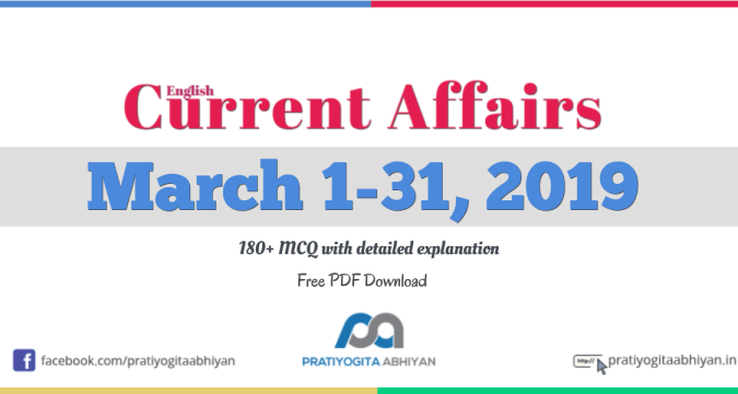Current Affairs PDF Download: March 2019