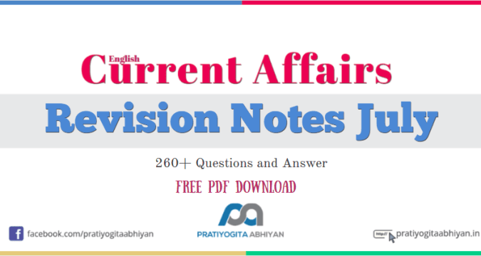 Current Affairs Revision July 2019