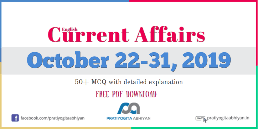 Current Affairs GK MCQ: 22-31 October 2019