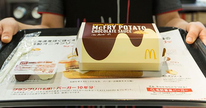McChoco: Batata Frita com Chocolate por https://pratofundo.com/