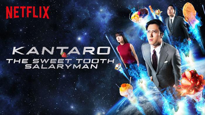 Kantaro: The Sweet Tooth Salaryman